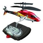 PicooZ Elicopter cu Telecomanda '