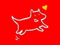 Dog and Bone (Baiat)