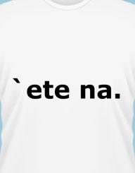 Etena