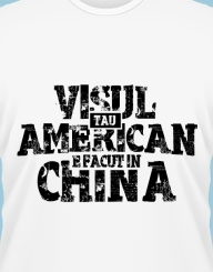 Visul American